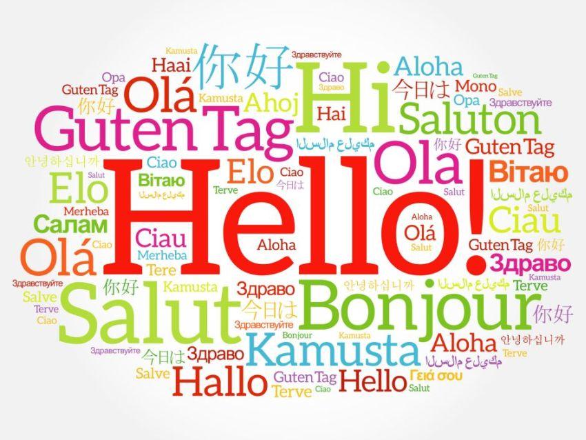 Čao na stranim jezicima