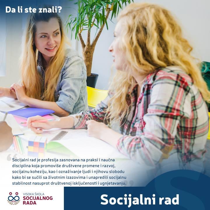 Socijalni rad
