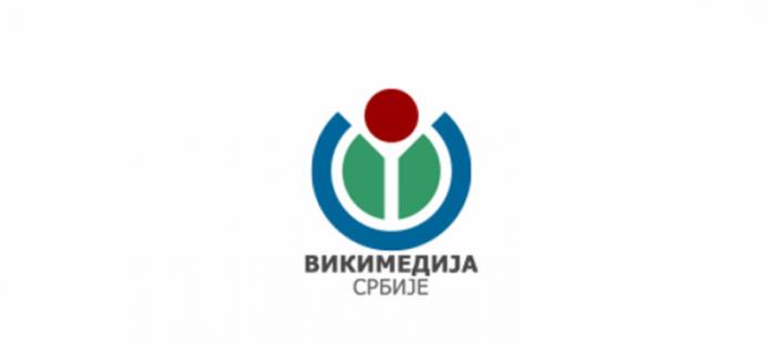 Vikimedija Srbije