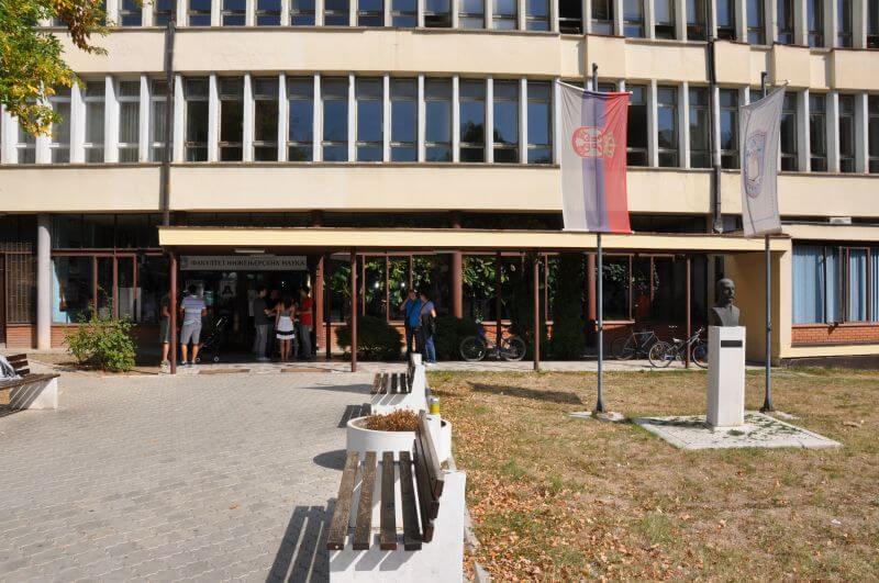 Fakultet inženjerskih nauka Kragujevac