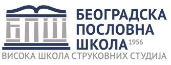 Beogradska poslovna škola - Visoka škola strukovnih studija u Beogradu