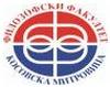Filozofski fakultet - Kosovska Mitrovica