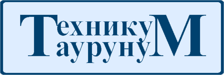 Tehnikum Taurunum Visoka inženjerska škola strukovnih studija u Beogradu