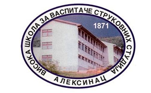 Visoka škola strukovnih studija za vaspitače u Aleksincu