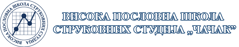 Visoka poslovna škola strukovnih studija Čačak