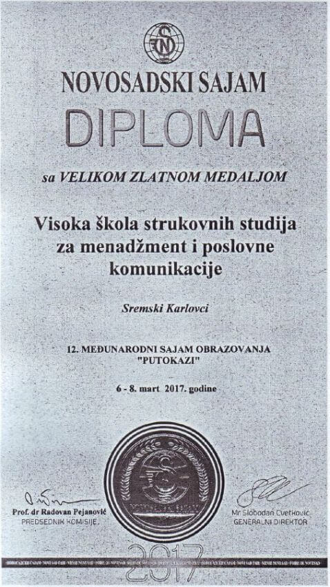Diploma za MPK
