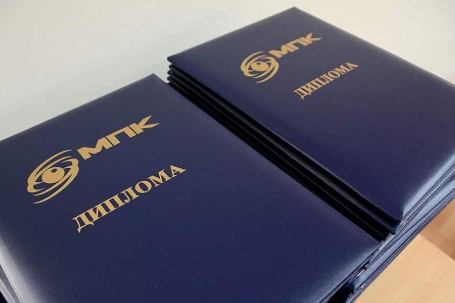 MPK dodela diploma