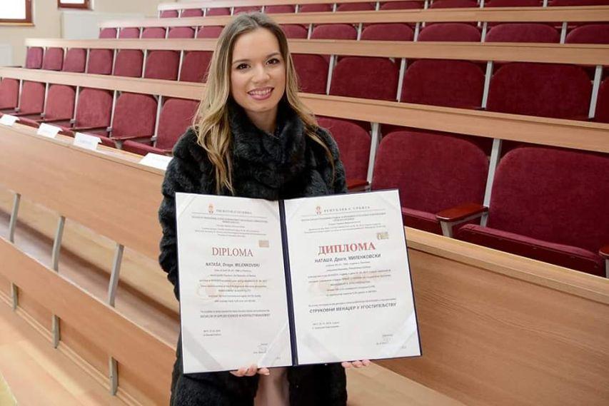 Dodela diploma studentima 14. generacije