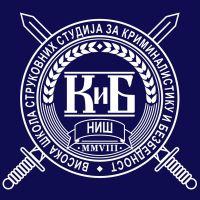 Visoka škola strukovnih studija za kriminalistiku i bezbednost