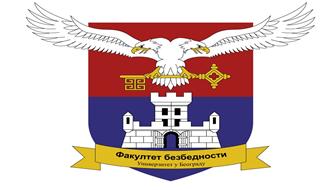Fakultet bezbednosti
