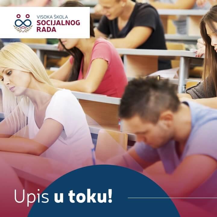 Visoka škola socijalnog rada - upis