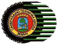 Saobraćajno-tehnička škola