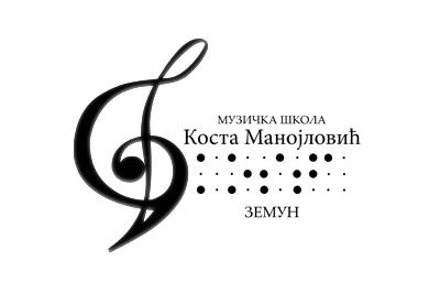 """Muzička škola """"Kosta Manojlović"""""""