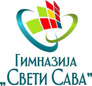"""Gimnazija """"Sveti Sava"""""""