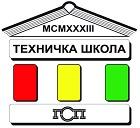 Tehnička škola GSP