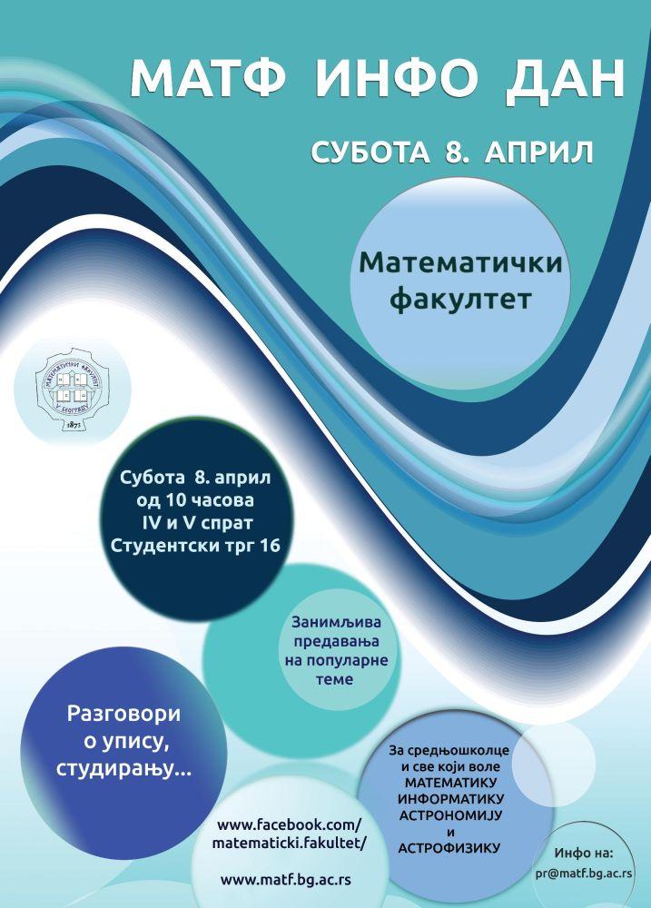 Otvoreni dan Matematičkog fakulteta