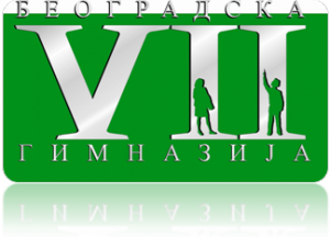 VII beogradska gimnazija
