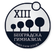 XIII beogradska gimnazija