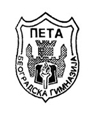 Peta beogradska gimnazija
