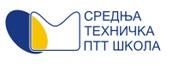 Srednja tehnička PPT škola