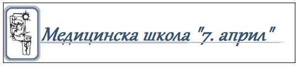"""Medicinska škola """"7. april"""""""