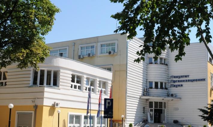 ZgradaNova-deoofakultetu-zgrada