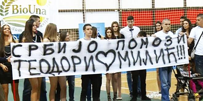 Maturanti skupili novac za lečenje Teodore Milić