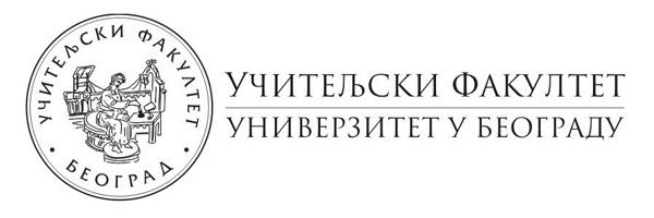 Konkurs za upis - Učiteljski fakultet u Beogradu