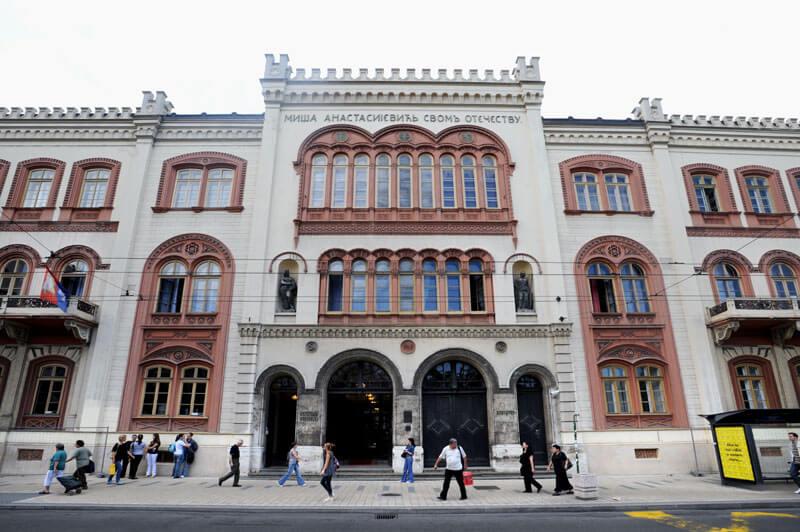 Beogradski univerzitet među 300 najboljih