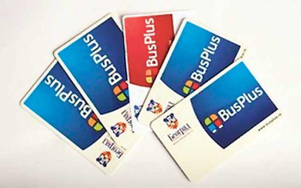 """Produženje i vađenje studentskih i đačkih """"busplus"""" kartica"""