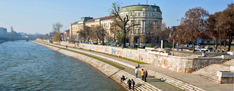 Novi studijski programi na Filozofskom fakultetu u Nišu