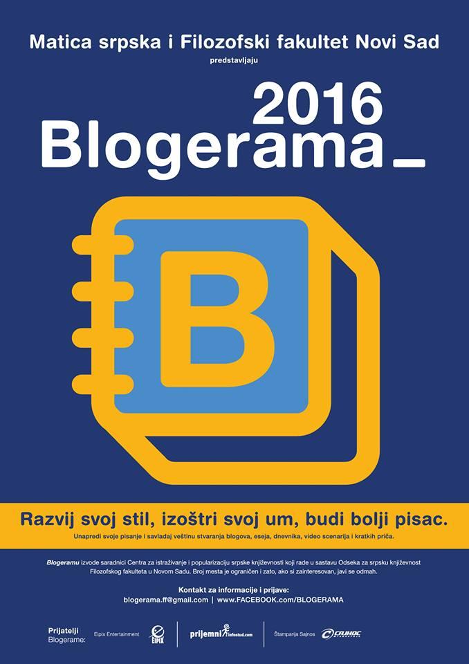 Blogerama 2016.