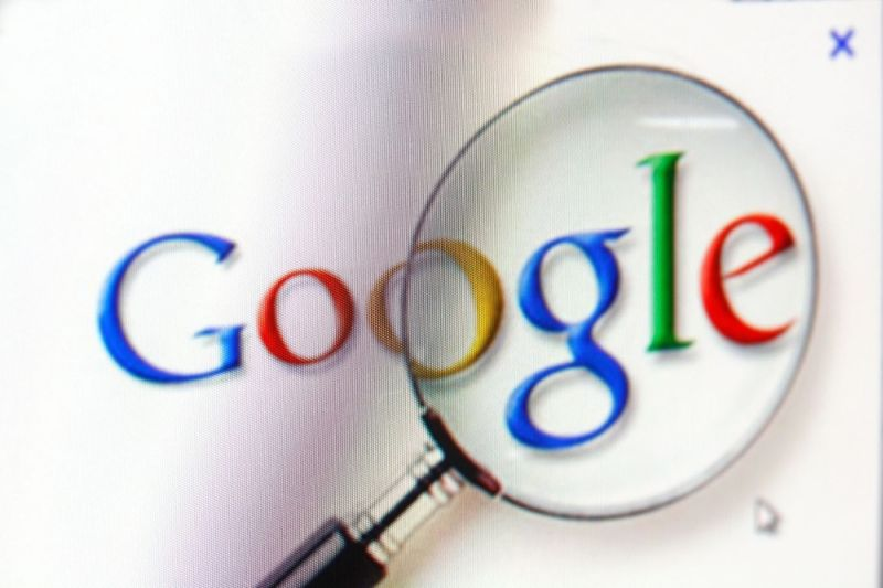 Čuvajte se lažnog Googla