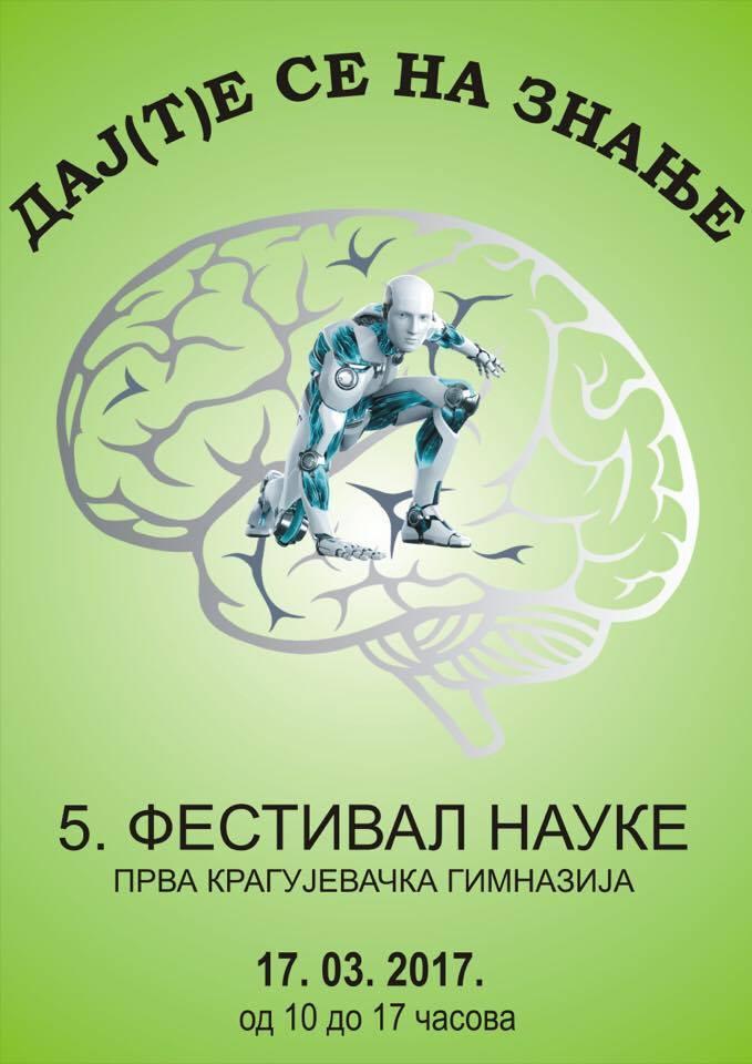 Festival nauke u Kragujevcu