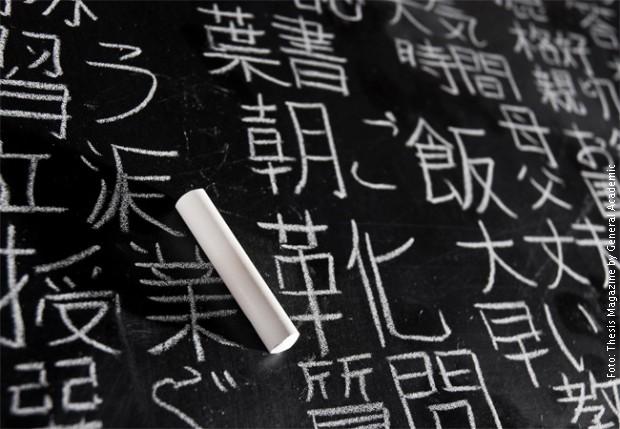 Posle engleskog, najkorisniji jezici su...