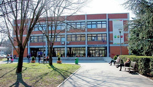 Ekonomski fakultet Subotica - zgrada u Novom Sadu