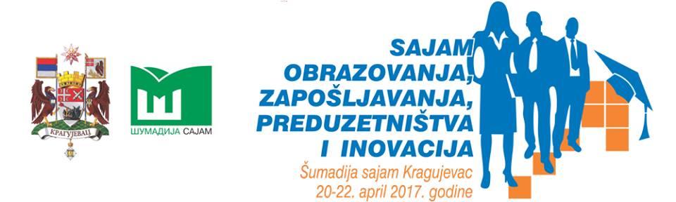 Sajam obrazovanja u Kragujevcu od 20. do 22. aprila