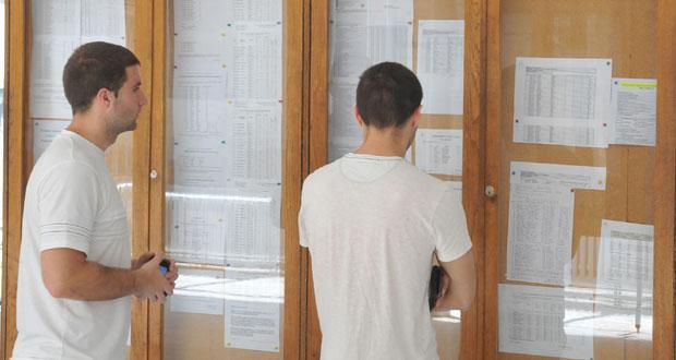 Indeksi po staroj tarifi na Univerzitetu u Novom Sadu
