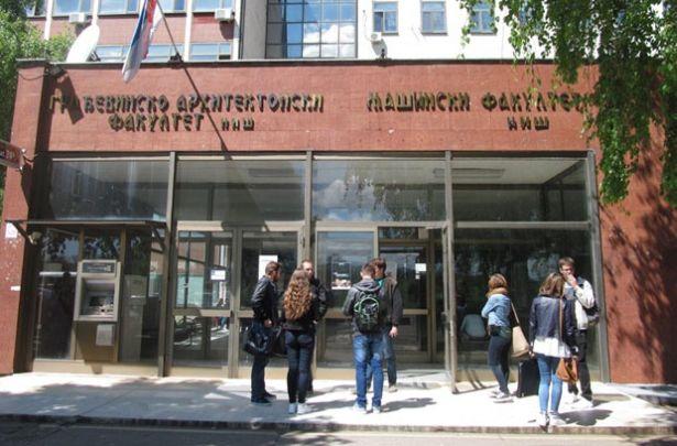 Univerzitet u Nišu: Za studiranje stari cenovnik