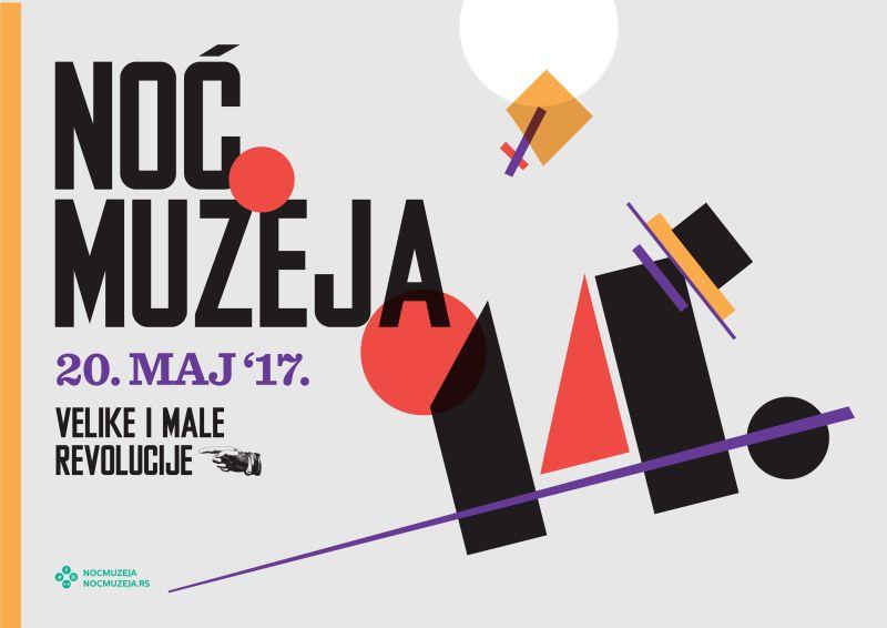 14. Noć muzeja: Velike i male revolucije umetnosti i kulture