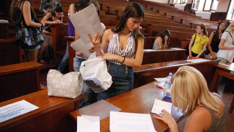 Koji su fakulteti bili najtraženiji prošle godine?