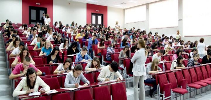 Učiteljski fakultet Užice prijemni ispit