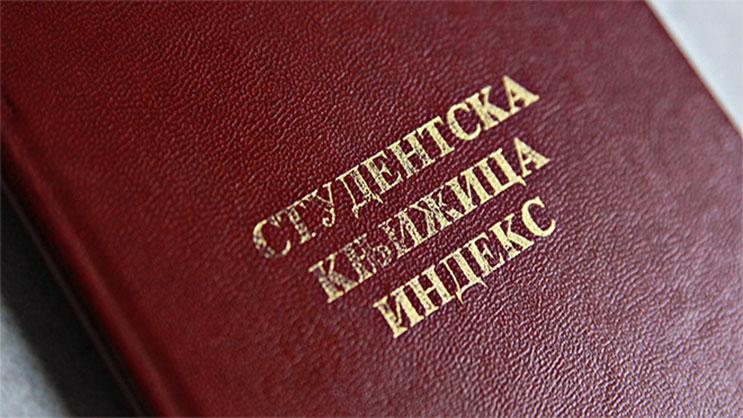 Počela predaja dokumenata na fakultetima u Srbiji