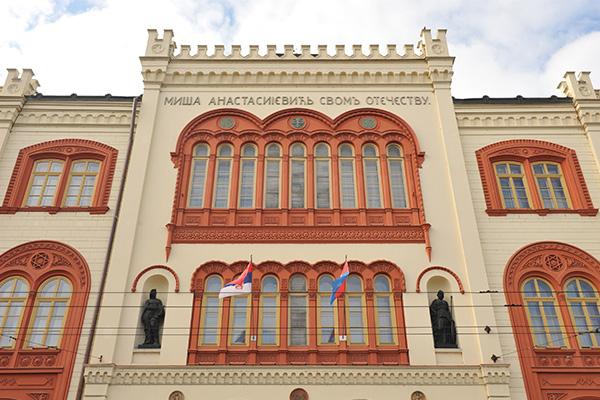 Univerzitet u Beogradu raspisao konkurs za upis u drugom upisnom roku, ukupno 2052 slobodnih mesta