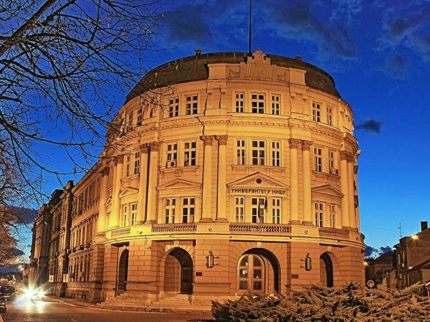 Univerzitet u Nišu