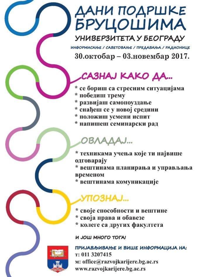 Dani podrške brucošima od 30. oktobra do 03. novembra