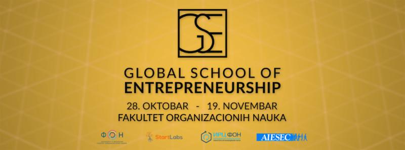 Otvorene prijave za Globalnu Školu Preduzetništva!
