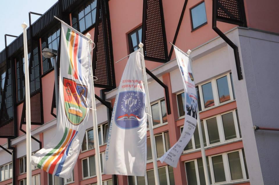 Pedagoški fakultet u Užicu otvorio svoja vrata budućim brucošima