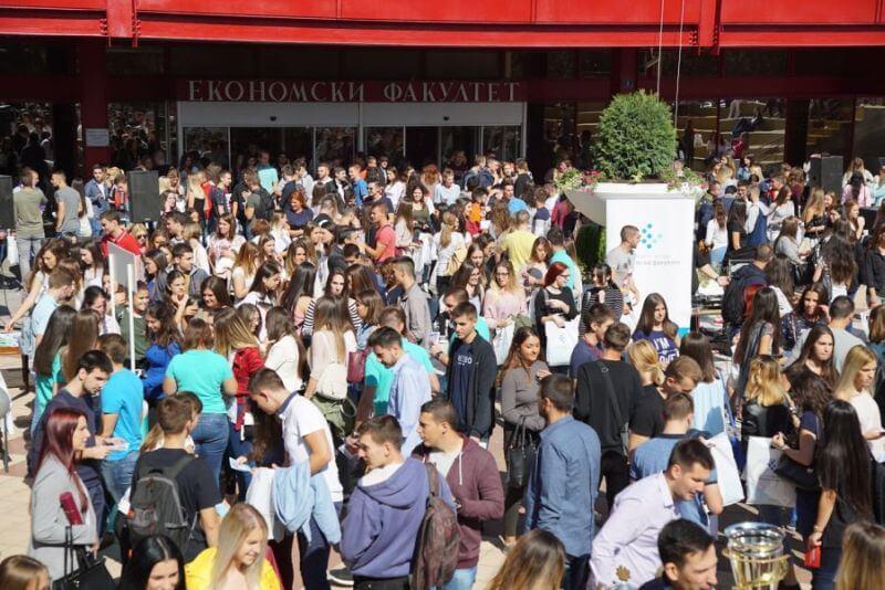 Novi smerovi na Ekonomskom fakultetu u Beogradu