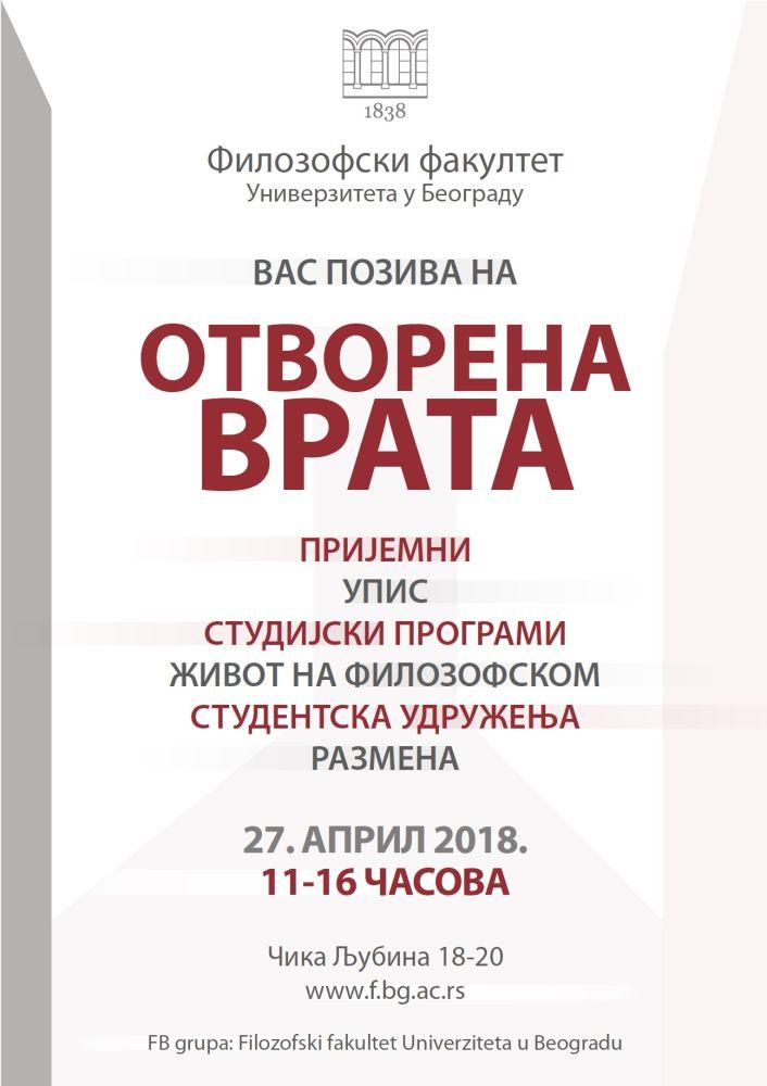 Otvorena vrata za srednjoškolce na Filozofskom fakultetu – petak 27. april